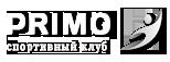 спортивный клуб PRIMO