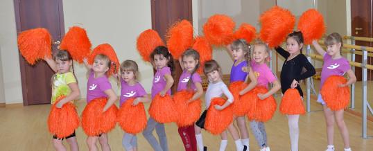 29 ноября 2014г. Тренировка малышей в Жилгородке