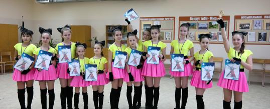 15 февраля 2015г. Фестиваль спортивных современных танцев