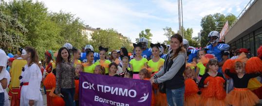 13 сентября 2015г. День города. Торжественное шествие