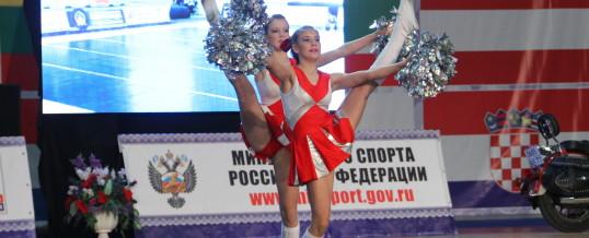 5-6 мая 2016г. Чемпионат России по чир спорту.  Москва