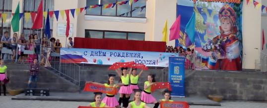 10 июня 2016г. Танцевальный марафон. ДК им. Ю. Гагарина