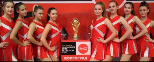 10 ноября 2017. Презентация золотого Кубка FIFA.