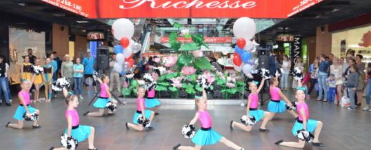 12 июня 2017г. Выступление в Ворошиловском Торговом Центре на празднике, посвященному ДНЮ РОССИИ.